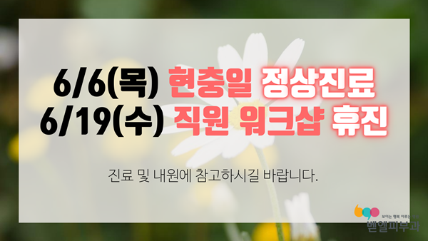 BL 6월 팝업.png