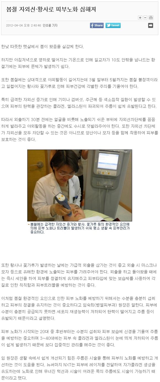 노컷뉴스.jpg