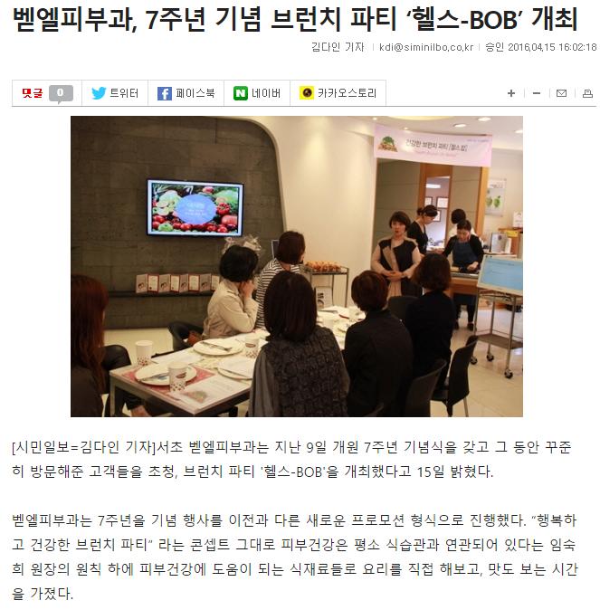 시민일보.png