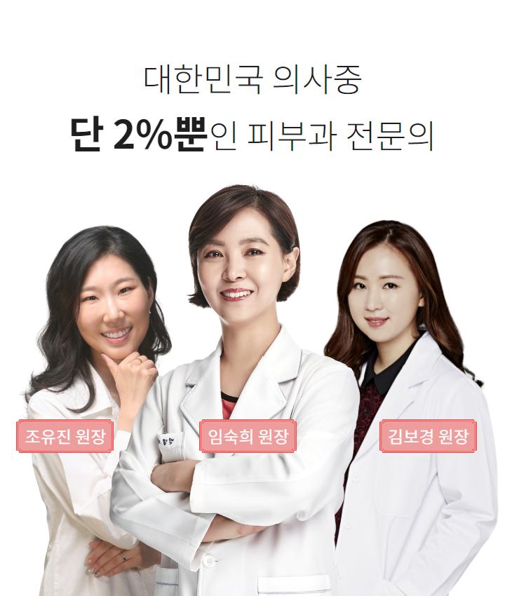 BL - 새원장 영입.png